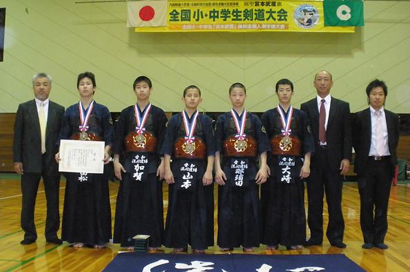 第14回剣聖「宮本武蔵」旗全国小中学生剣道大会