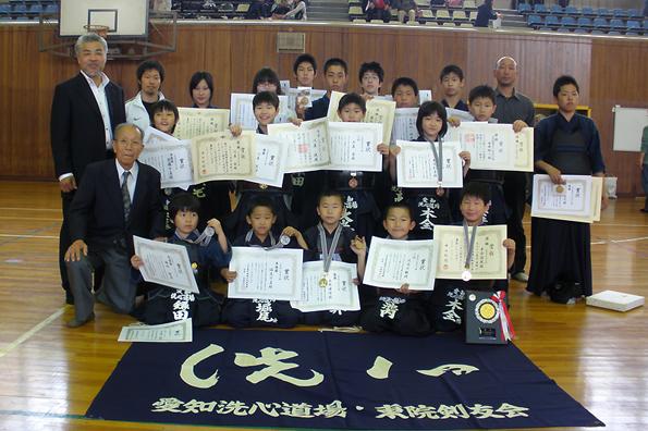 第16回瑞穂区剣道大会