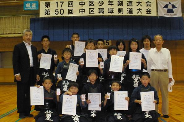 第17回中区少年剣道大会
