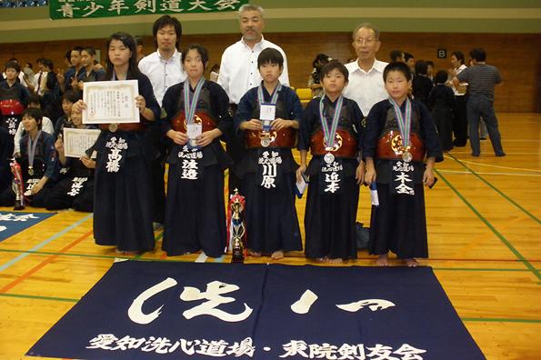 第15回青少年剣道大会(岩倉市武道大会)