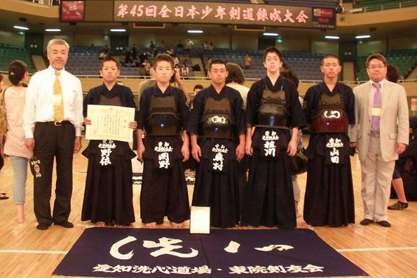第45回全日本少年剣道錬成大会・中学生団体の部 光雲剣友会チーム