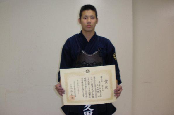 第35回全日本選抜少年剣道個人練成大会中学生の部 3位 久田松雄一郎