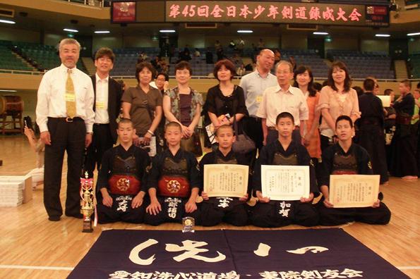 第45回全日本少年剣道錬成大会・中学生団体の部 洗心道場チーム
