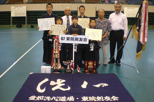 第23回愛知県警察少年柔道・剣道大会
