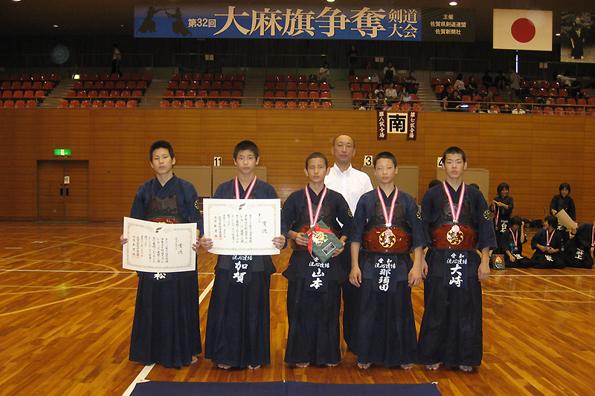 第32回大麻旗争奪旗剣道大会 中学生の部 3位 洗心道場チーム