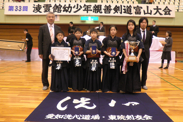 第33回淩雲館幼少年親善剣道富山大会 小学生の部 洗心道場チーム