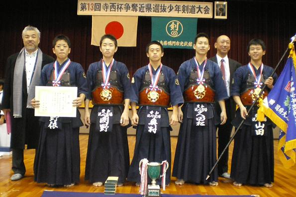 第13回寺西杯争奪近県選抜少年剣道大会 中学生 洗心道場チーム