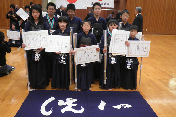第48回南区剣道大会