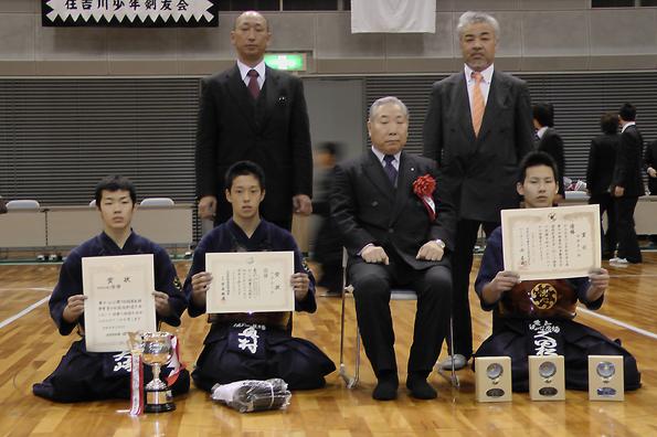 第7回西善延杯争奪少年選抜剣道大会 中学生洗心道場Bチーム