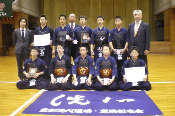 第18回愛知県武道館少年剣道大会・中学生の部