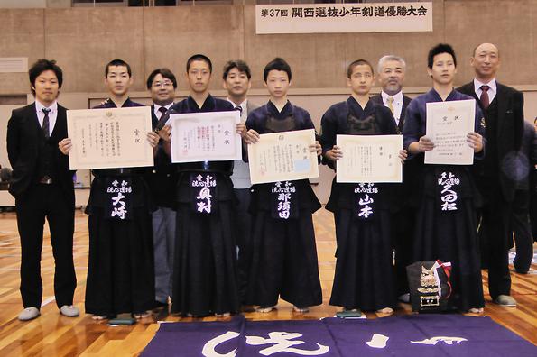 第37回関西選抜少年剣道優勝大会 中学生 洗心道場Dチーム
