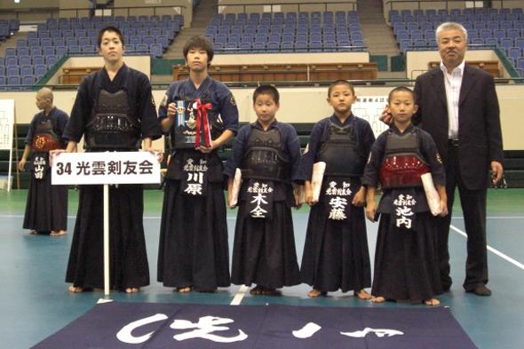 第24回愛知県警察少年剣道大会 ベスト8 光雲剣友会チーム