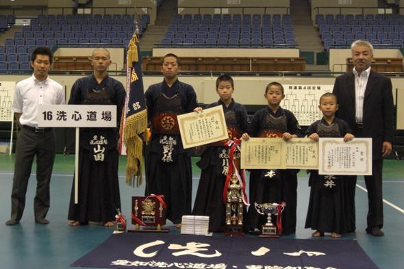 第24回愛知県警察少年剣道大会 優勝 洗心道場チーム