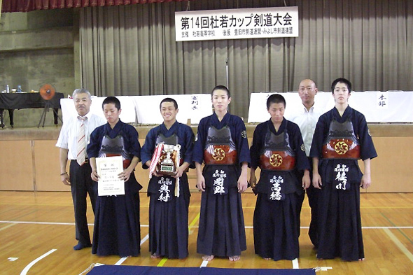 第14回杜若カップ剣道大会 中学生 洗心道場チーム