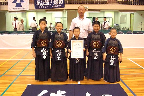 第53回市民スポーツ祭 3位 東院剣友会チーム