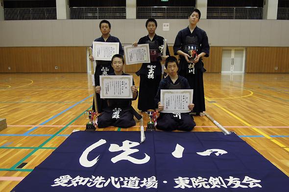 第44回愛知県剣道段別選手権大会