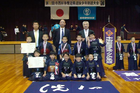 第14回寺西杯争奪近県選抜少年剣道大会 小学生低学年の部