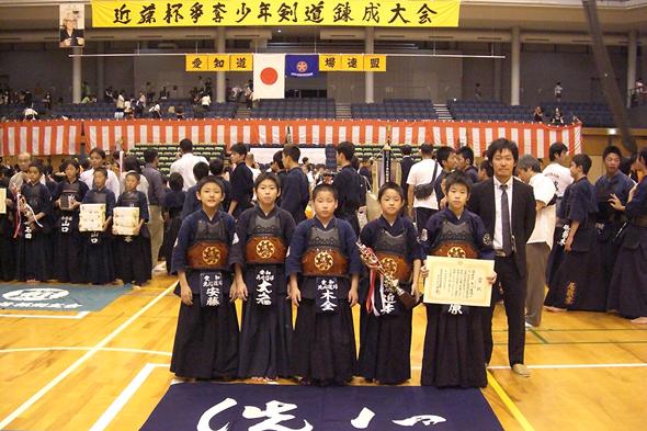 平成23年度近藤杯争奪剣道大会 小学生の部 洗心道場Aチーム