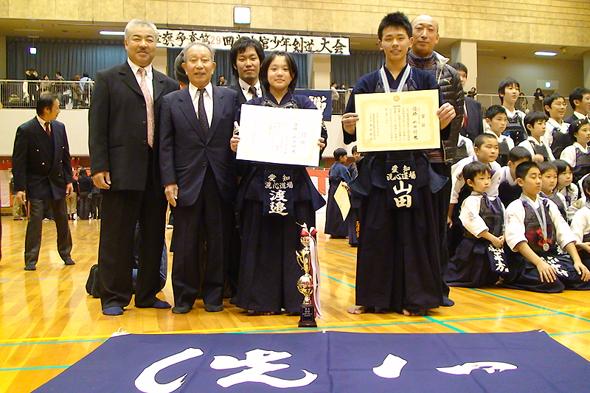 嘉章旗争奪第29回武徳館少年剣道大会 中学生の部