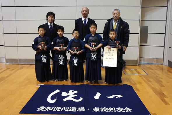 第7回坂本龍馬旗西日本少年剣道錬成大会