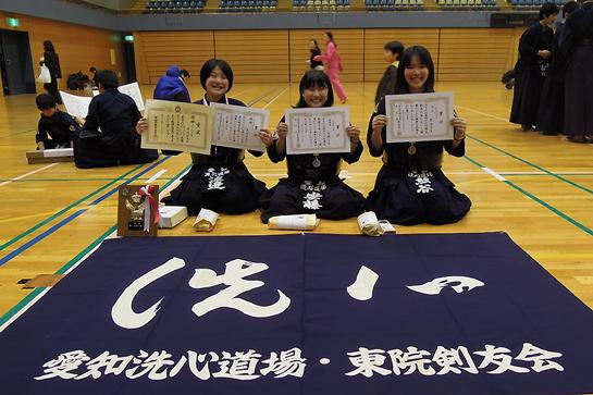 第46回港区剣道大会 中学生女子の部 入賞者