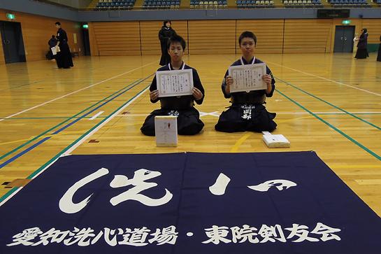 第46回港区剣道大会 中学生男子の部 入賞者