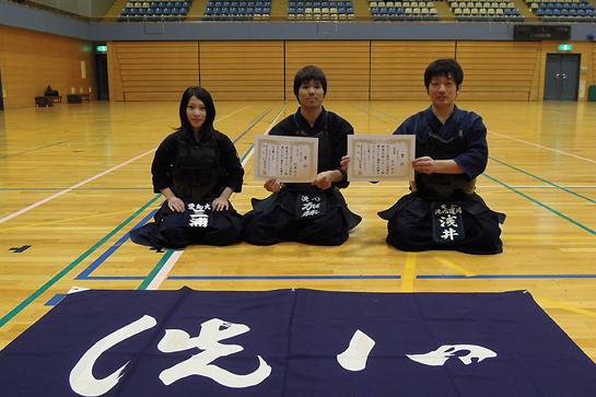 第46回港区剣道大会 一般男子の部・一般女子の部 入賞者