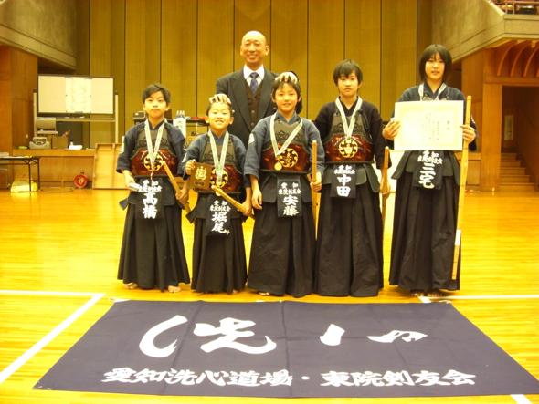 第19回愛知県武道館少年剣道大会・小学生の部 第3位 東院剣友会