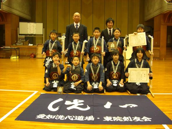 第19回愛知県武道館少年剣道大会・小学生の部