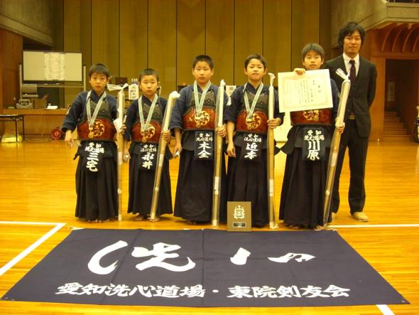 第19回愛知県武道館少年剣道大会・小学生の部 優勝 洗心道場チーム