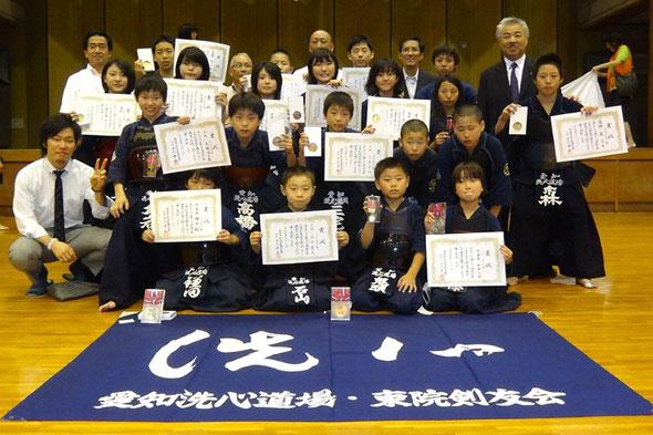 第29回愛知県少年剣道個人選手権大会 / 第30回愛知県小中学生女子個人選手権大会