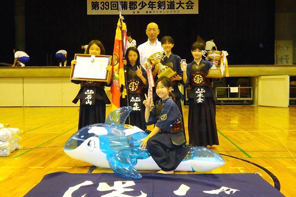 第39回蒲郡少年剣道大会女子の部 洗心道場チーム