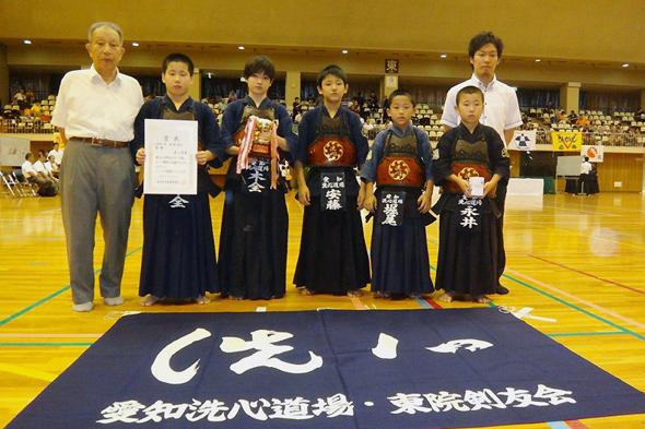 第54回名古屋市市民スポーツ祭