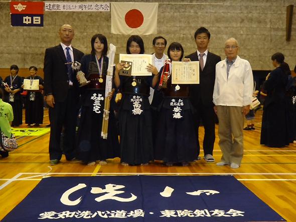 達磨塾創立30周年記念 第2回秋田杯少年剣道大会 中学生女子 洗心道場チーム