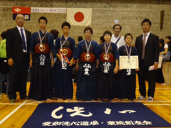 達磨塾創立30周年記念 第2回秋田杯少年剣道大会 中学生 洗心道場チーム