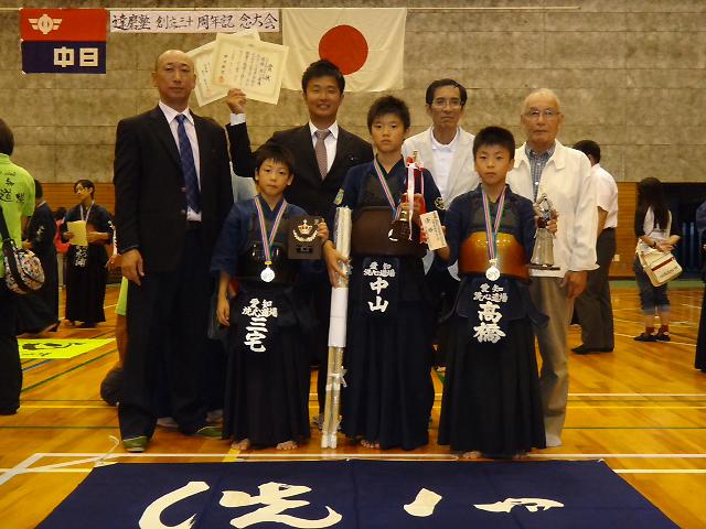達磨塾創立30周年記念 第2回秋田杯少年剣道大会 小学生低学年 洗心道場チーム