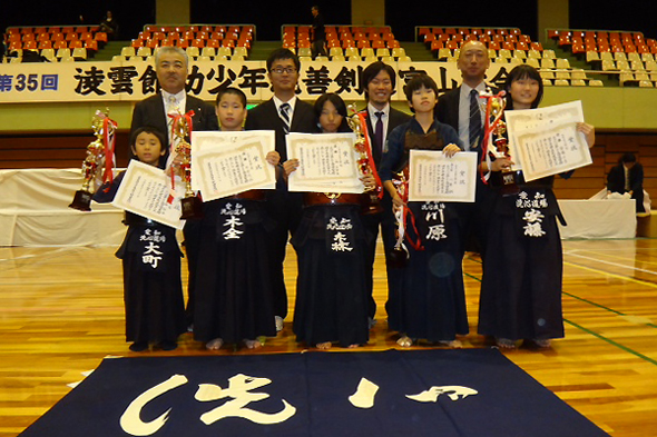 第35回凌雲館幼少年親善剣道富山大会 個人戦 入賞者