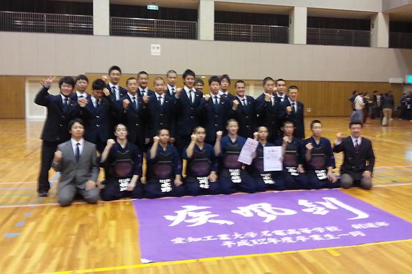 平成24年度愛知県高等学校新人体育大会 愛工大名電チーム