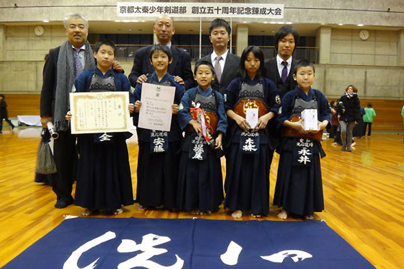 太秦少年剣道部創立五十周年記念大会