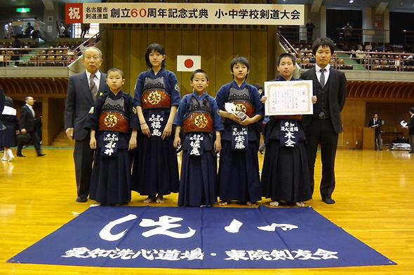 名古屋市剣道連盟創立60周年記念小中学校剣道大会