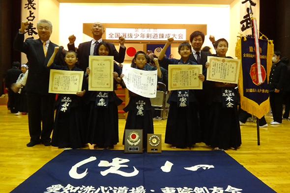 第54回全国選抜少年剣道錬成大会 洗心道場