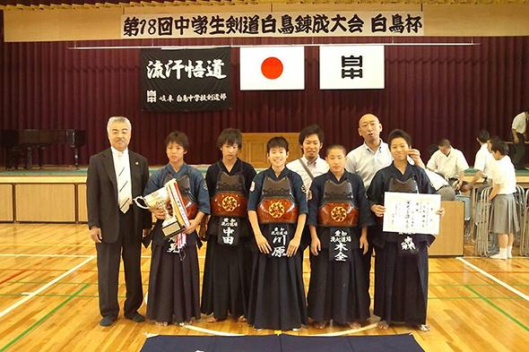 第18回中学生剣道白鳥練成大会