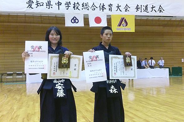 第67回愛知県中学校総合体育大会剣道大会