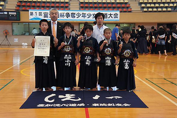 第1回富士山杯争奪少年少女剣道大会 洗心道場B