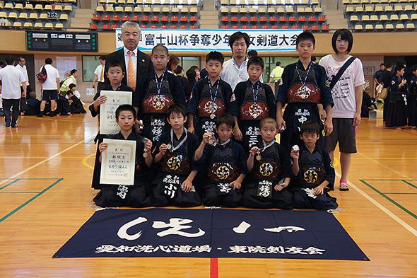 第1回富士山杯争奪少年少女剣道大会