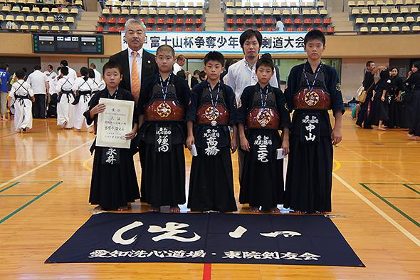 第1回富士山杯争奪少年少女剣道大会 洗心道場A
