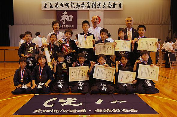 第40回弥富剣道大会