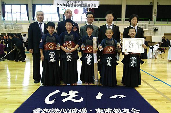 第45回記念たつの市新宮選抜剣道錬成大会