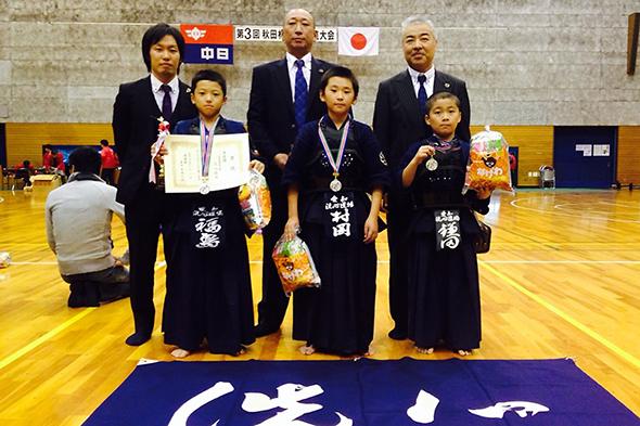 第3回秋田杯少年剣道大会 小学生低学年の部 準優勝 洗心道場