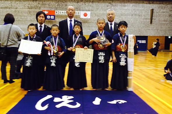 第3回秋田杯少年剣道大会 小学生の部 優勝 洗心道場